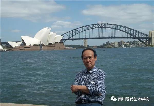 我校石美鼎科长被聘为四川省人民政府文史研究馆馆员!