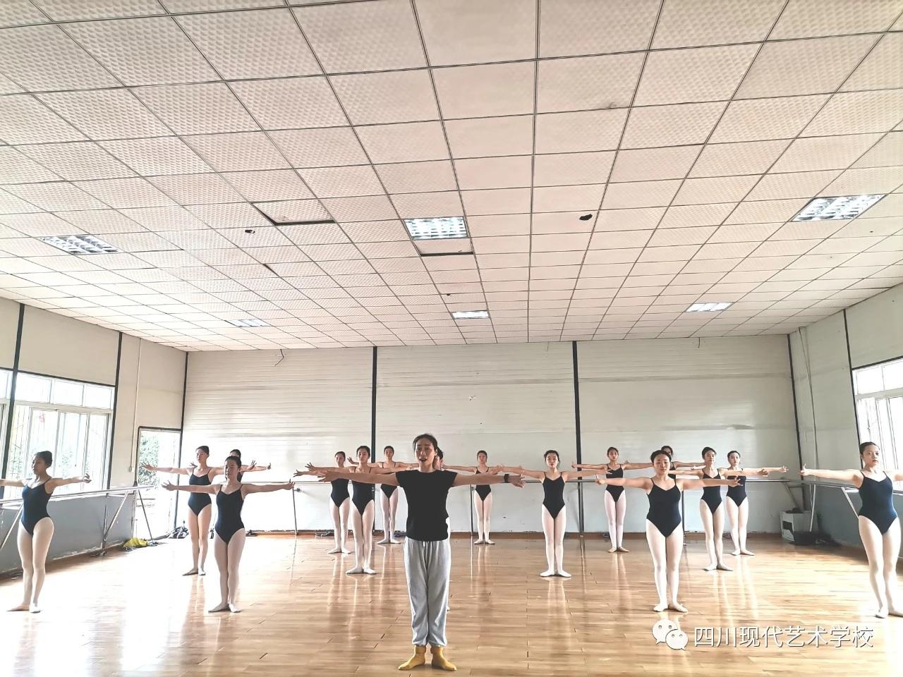 我校开展舞蹈科教学公开课!